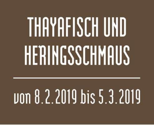ghghfh 495x400 - Betriebsurlaub